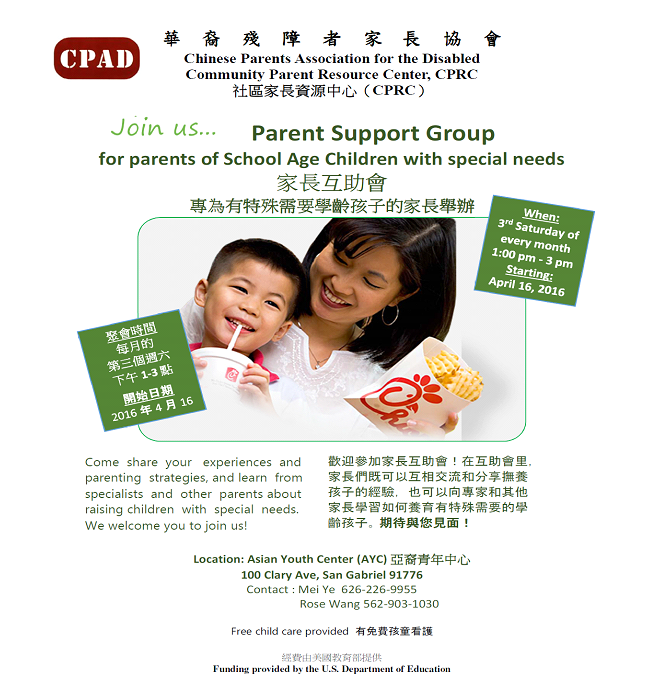 Parent Support Group - 3rd Saturday of Every Month